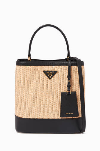 9b246d457f603a Shop Luxury Prada Bags for Women Online | Ounass Kuwait