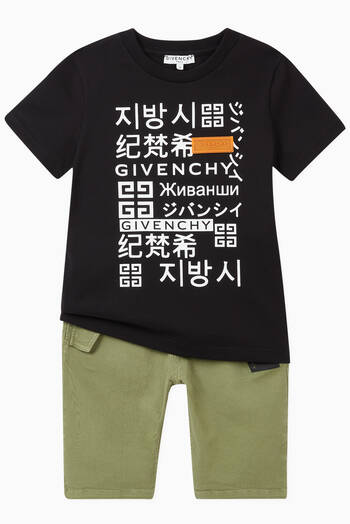 hover state of Givenchy Languages Jersey T-shirt