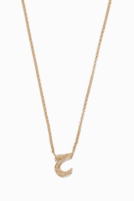 Yellow-Gold & Diamond H Letter Necklace