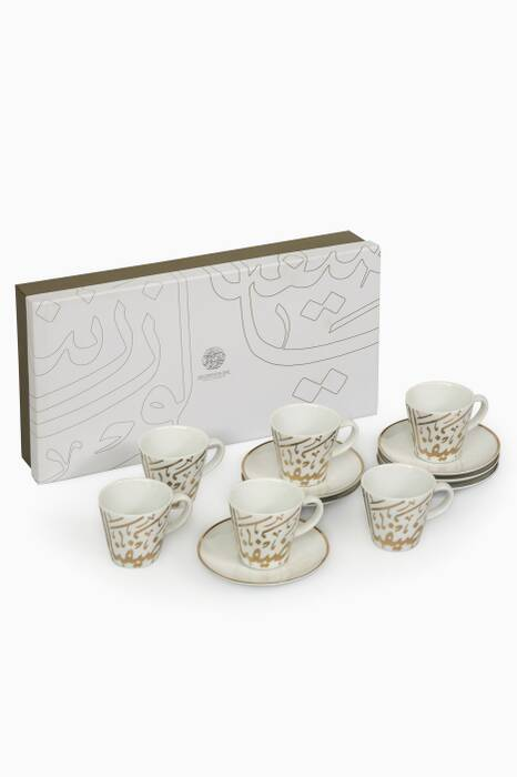 Gold Calligraphy Porcelain Coffee Cup & Saucer, Set Of 6