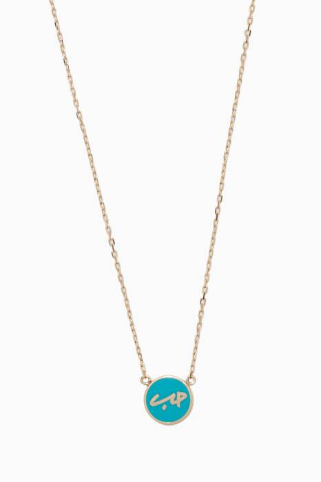 Yellow-Gold & Turquoise-Enamel Al Hobb Necklace