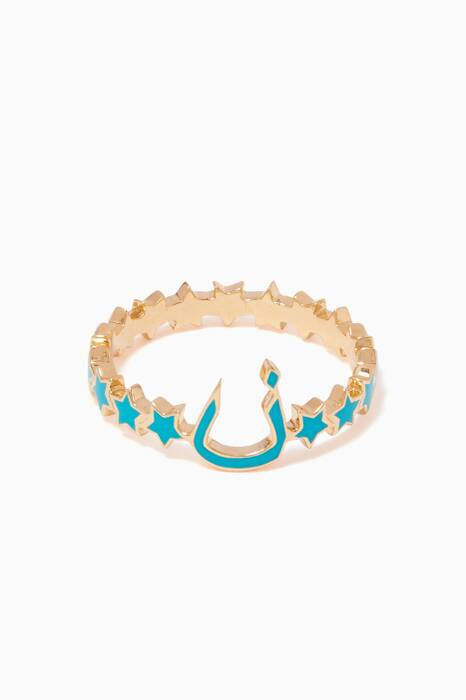 Yellow-Gold & Enamel N Letter Star Ring