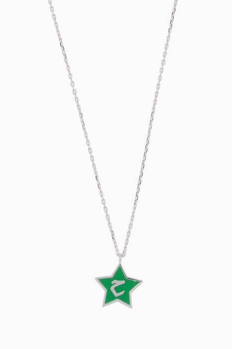 White-Gold & Green Enamel Letter Haa Necklace